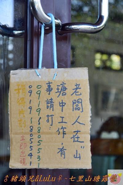 七里山瑭DSC_0289.JPG