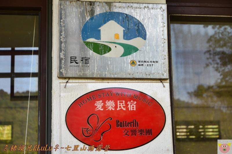七里山瑭DSC_0294.JPG