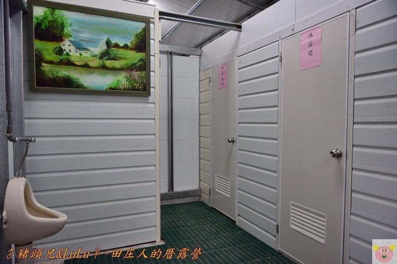 田庄人的厝露營DSC_0124.JPG