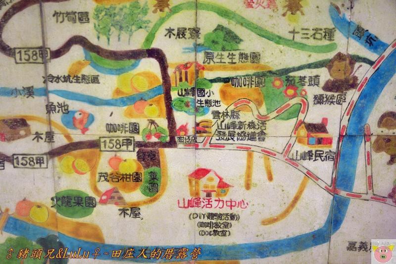 田庄人的厝露營DSC_0283.JPG