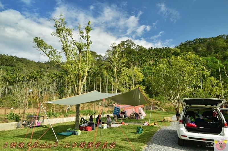 山水園露營DSC_0002.JPG