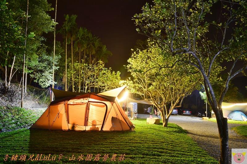 山水園露營DSC_0162.JPG