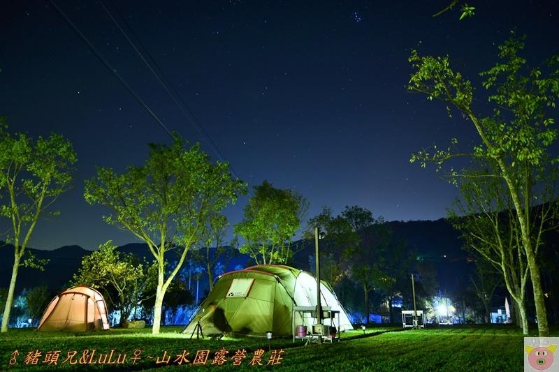 山水園露營DSC_0216.JPG