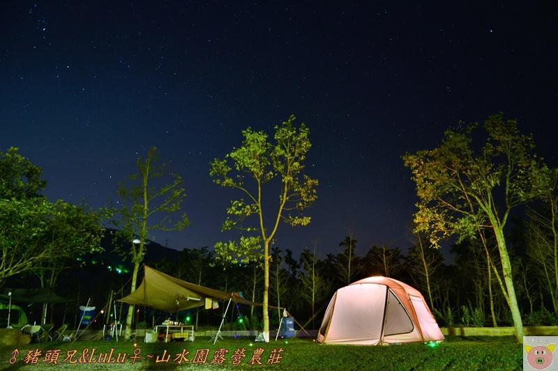 山水園露營DSC_0222.JPG