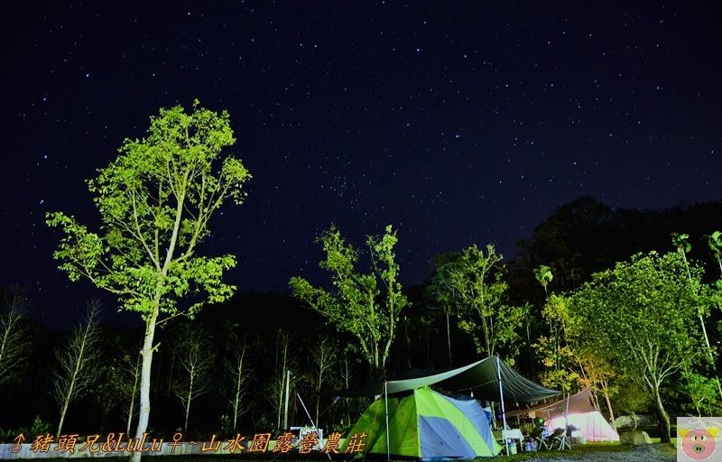 山水園露營DSC_0268.JPG