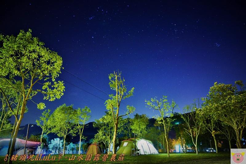 山水園露營DSC_0301.JPG