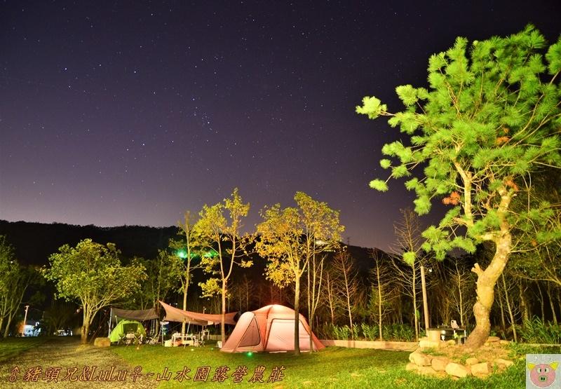 山水園露營DSC_0307.JPG