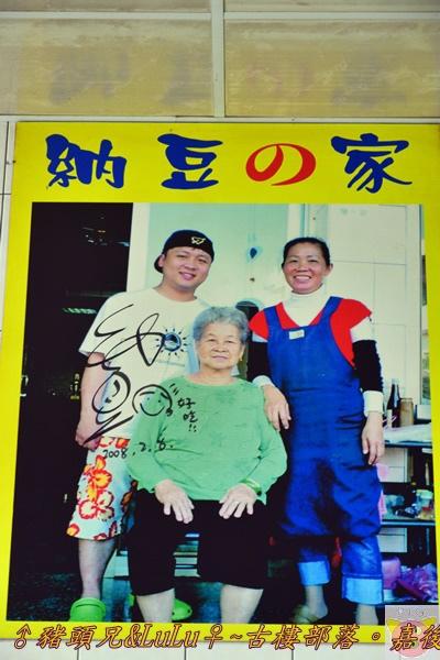 嘉後露營DSC_0101.JPG