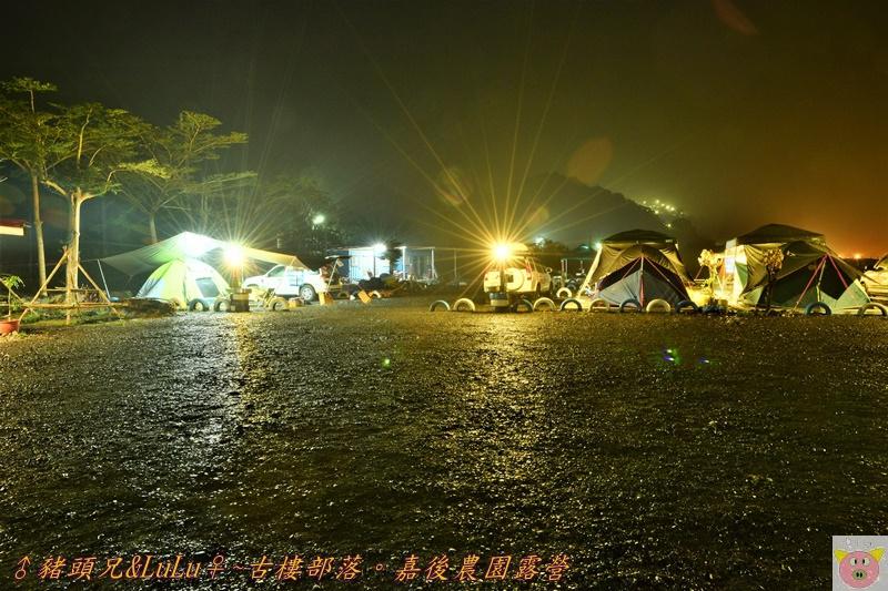 嘉後露營DSC_0832.JPG