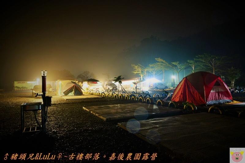 嘉後露營DSC_0849.JPG