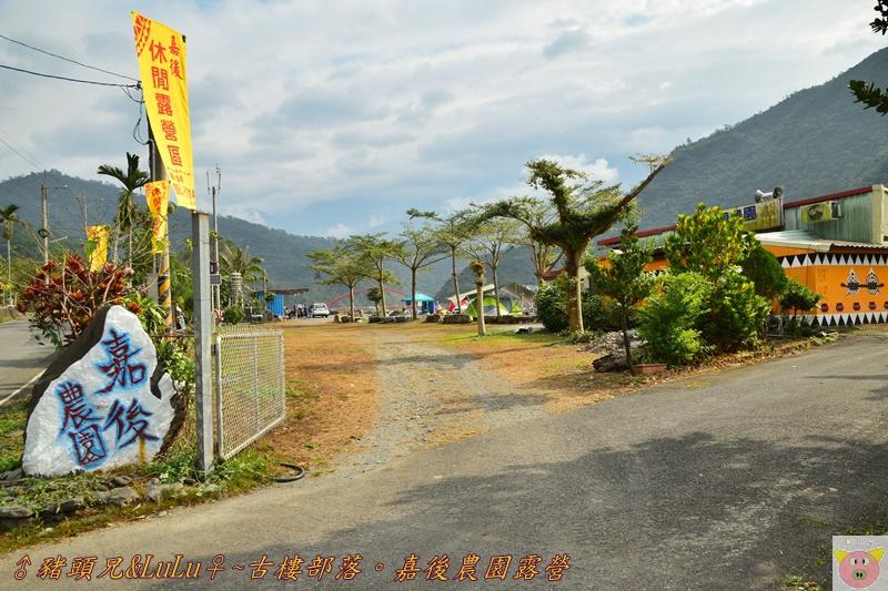 嘉後露營DSC_0883.JPG