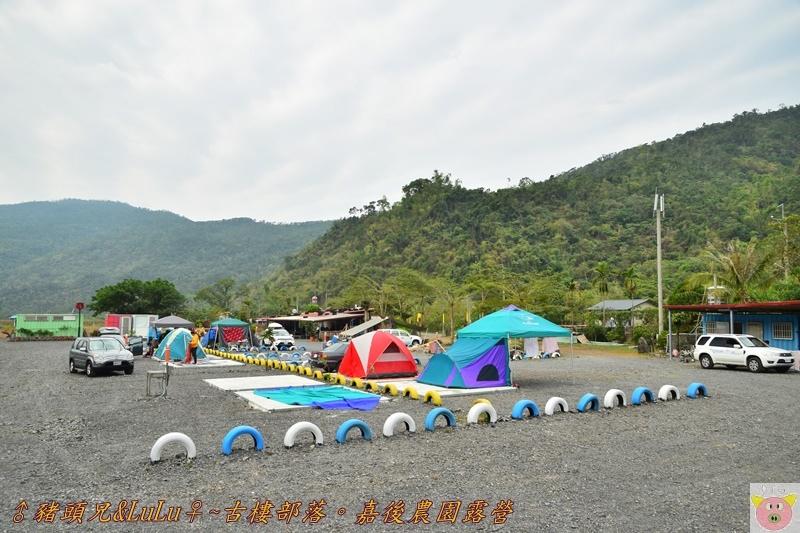 嘉後露營DSC_0905.JPG