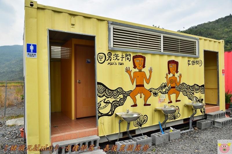 嘉後露營DSC_0931.JPG