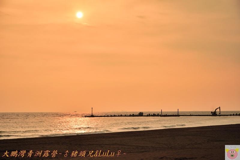 大鵬灣青洲露營DSC_0058.JPG