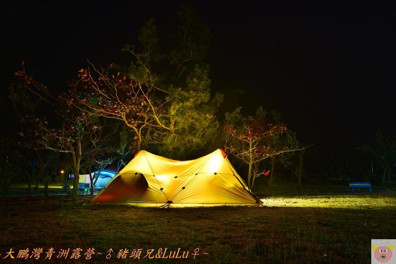 大鵬灣青洲露營DSC_0106.JPG