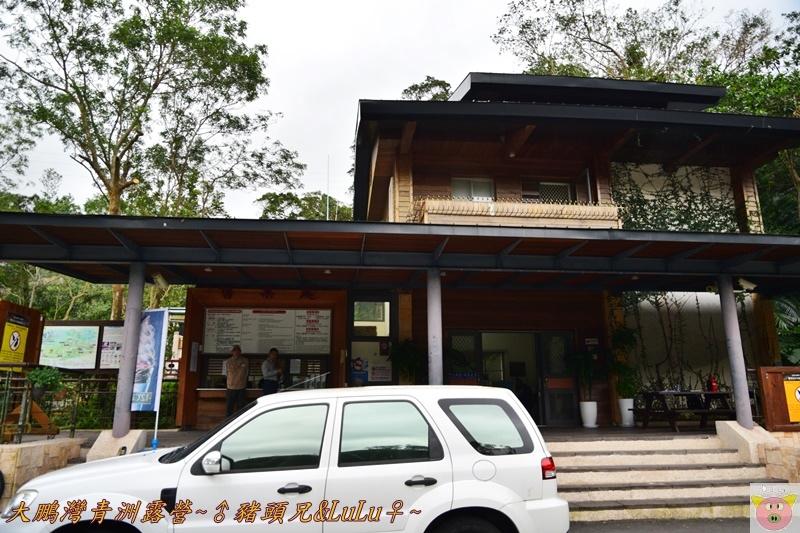 大鵬灣青洲露營DSC_0237.JPG