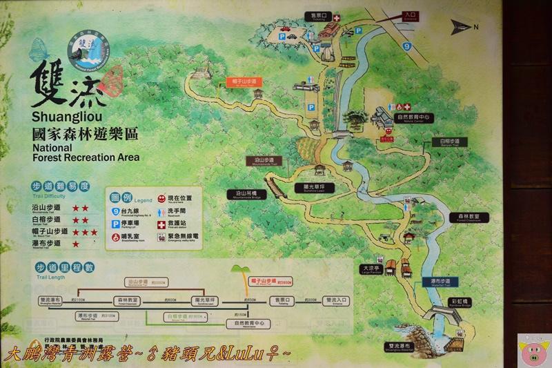大鵬灣青洲露營DSC_0247.JPG