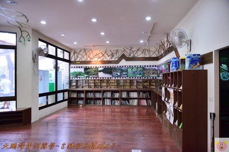 大鵬灣青洲露營DSC_0255.JPG