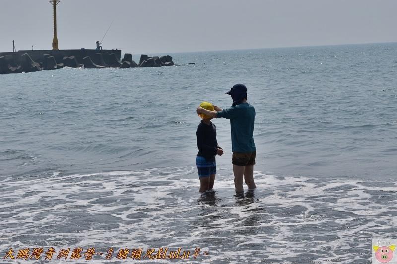 大鵬灣青洲露營DSC_0668.JPG