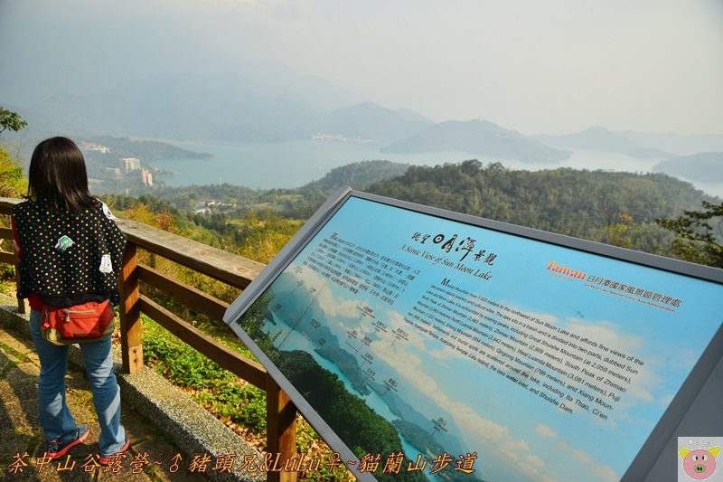 茶中山谷露營DSC_0168.JPG