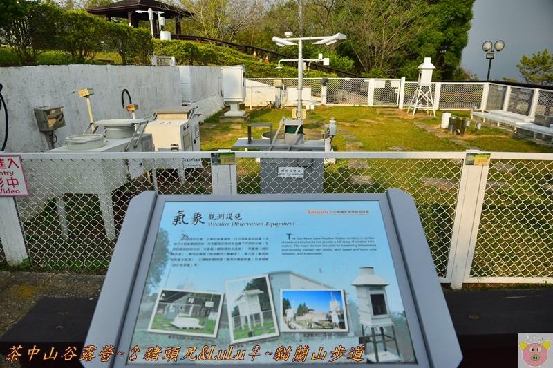 茶中山谷露營DSC_0171.JPG