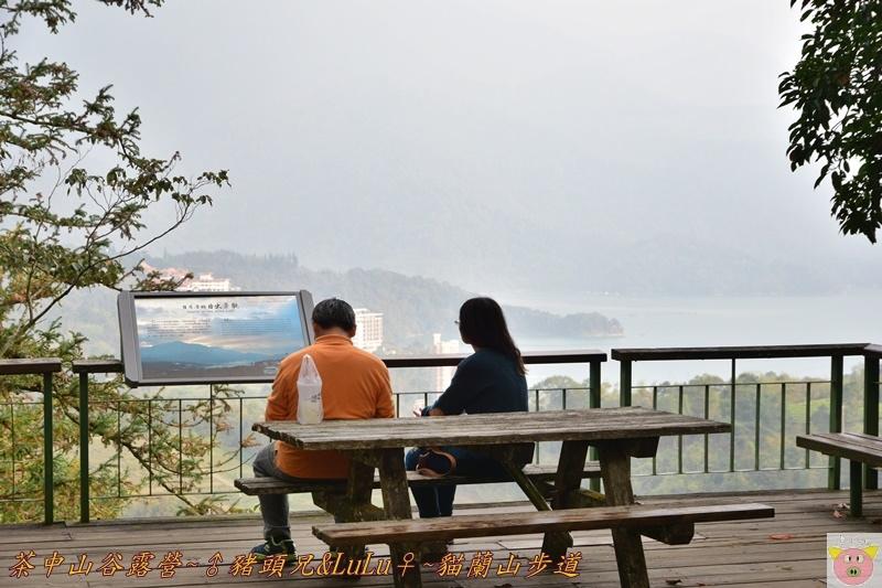 茶中山谷露營DSC_0208.JPG