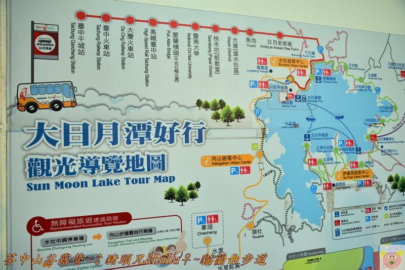 茶中山谷露營DSC_0231.JPG
