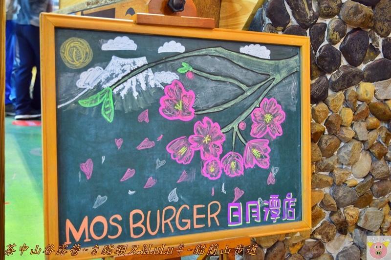 茶中山谷露營DSC_0277.JPG