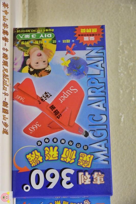 茶中山谷露營DSC_0309.JPG