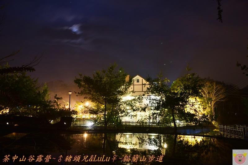 茶中山谷露營DSC_0328.JPG