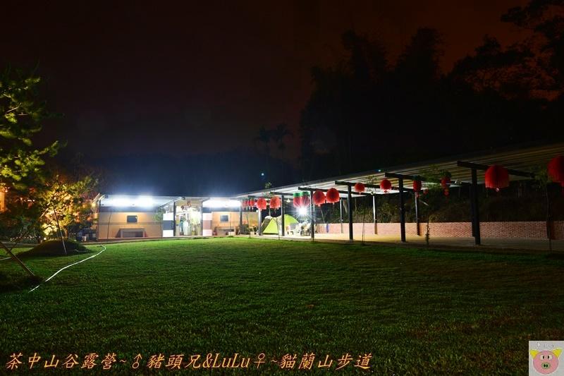 茶中山谷露營DSC_0335.JPG