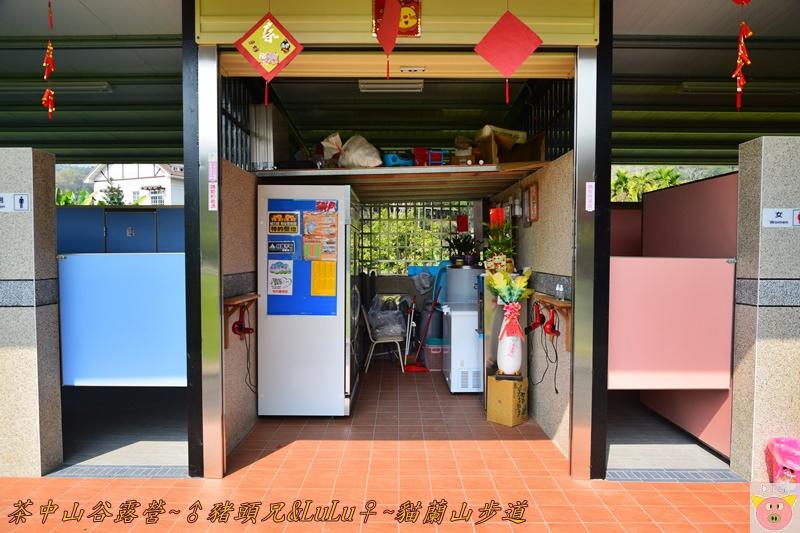 茶中山谷露營DSC_0395.JPG