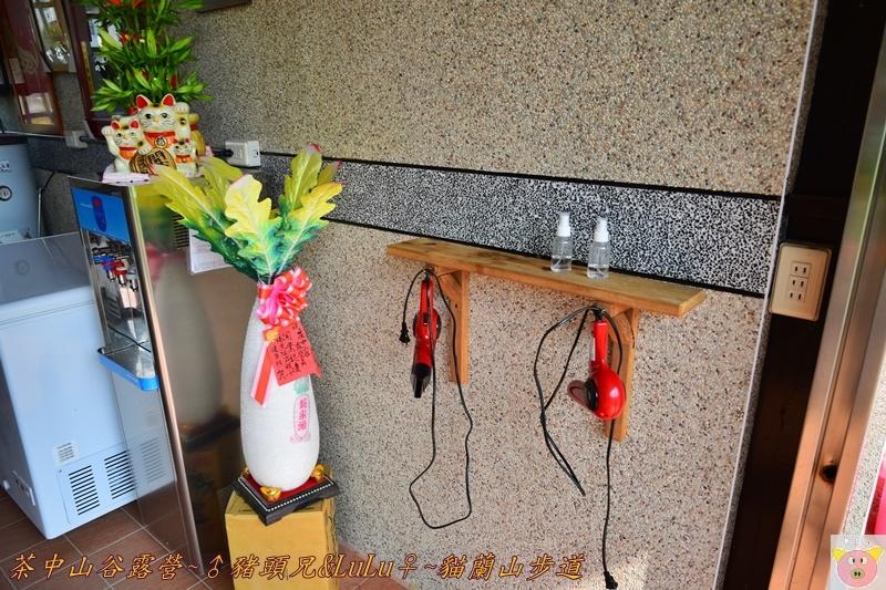 茶中山谷露營DSC_0396.JPG