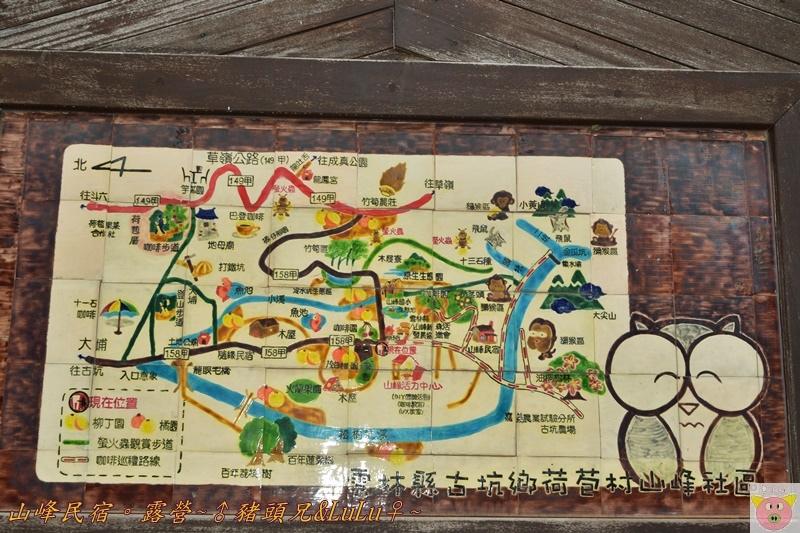 山峰民宿露營DSC_0033.JPG