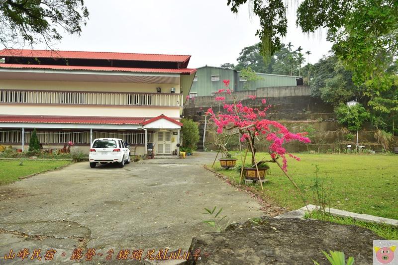 山峰民宿露營DSC_0040.JPG