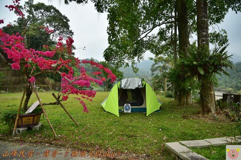 山峰民宿露營DSC_0083.JPG