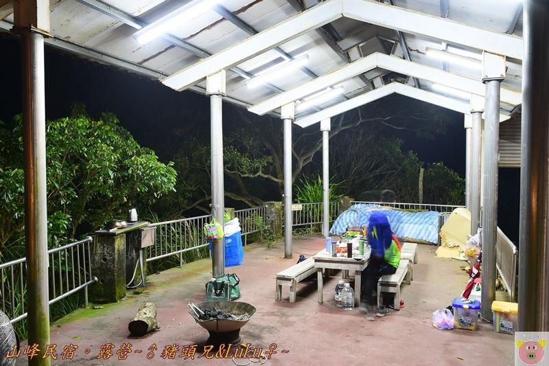 山峰民宿露營DSC_0114.JPG