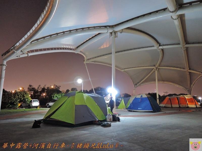 華中DSCN8118.JPG