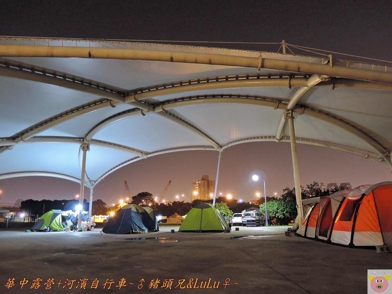 華中DSCN8119.JPG