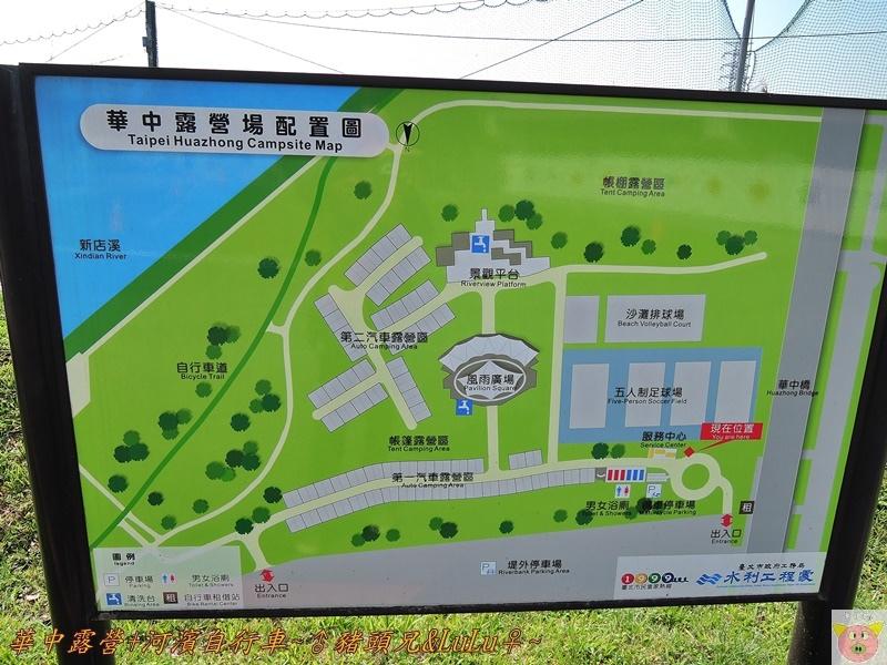華中DSCN8126.JPG