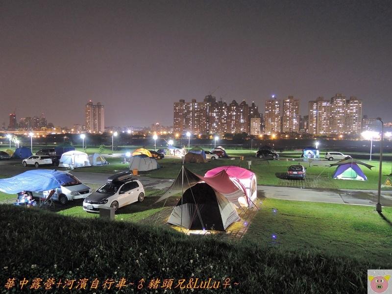 華中DSCN8122.JPG