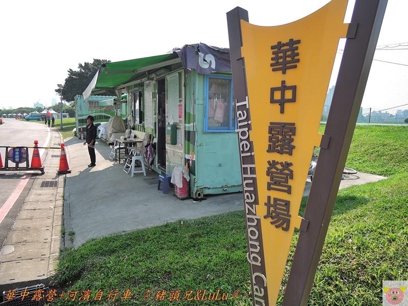 華中DSCN8127.JPG