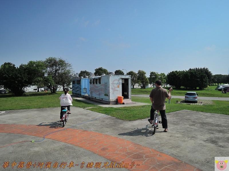 華中DSCN8135.JPG