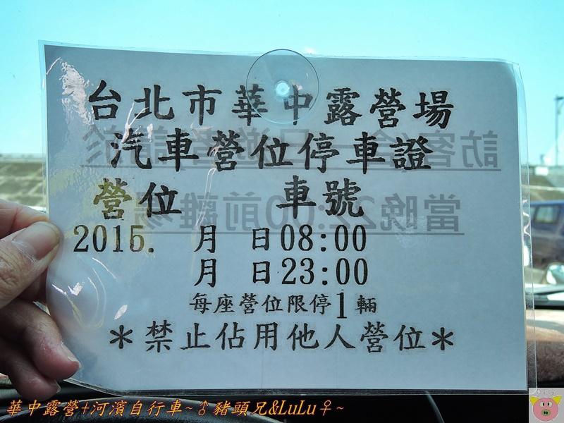 華中DSCN8142.JPG