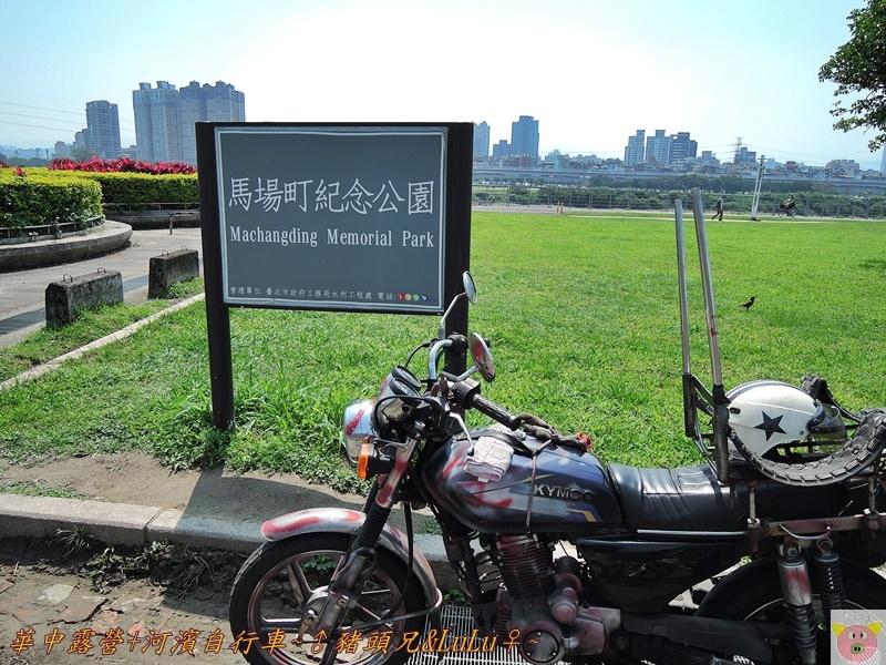 華中DSCN8152.JPG