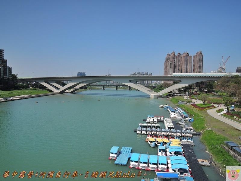 華中DSCN8212.JPG