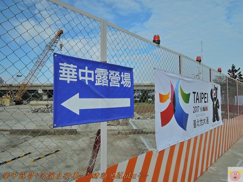 華中DSCN8229.JPG