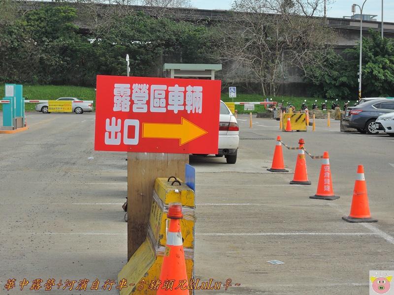 華中DSCN8230.JPG