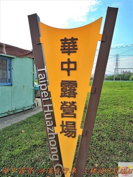 華中DSCN8239.JPG