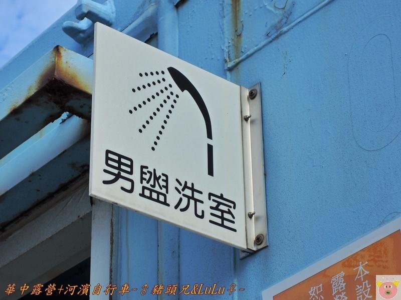 華中DSCN8250.JPG